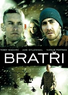 Brothers - Czech DVD cover (xs thumbnail)