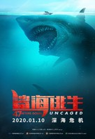 47 Meters Down: Uncaged - Chinese Movie Poster (xs thumbnail)