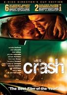 Crash - DVD movie cover (xs thumbnail)