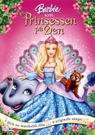 Barbie as the Island Princess - Danish Movie Cover (xs thumbnail)