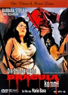 La maschera del demonio - German DVD cover (xs thumbnail)