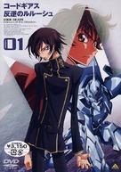 """Kôdo giasu: Hangyaku no rurûshu"" - Japanese DVD movie cover (xs thumbnail)"