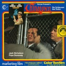 Chinatown - German Movie Cover (xs thumbnail)