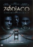 Zodiac - Portuguese Movie Cover (xs thumbnail)