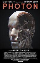 Photon - Polish Movie Poster (xs thumbnail)