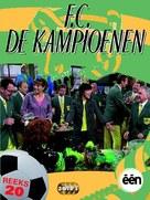 """F.C. De Kampioenen"" - Belgian DVD movie cover (xs thumbnail)"