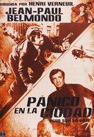Peur sur la ville - Spanish DVD cover (xs thumbnail)