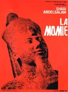 Al-mummia - French Movie Poster (xs thumbnail)