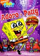 """""""SpongeBob SquarePants"""" - Brazilian DVD cover (xs thumbnail)"""