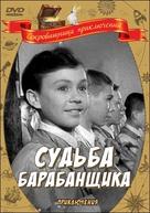 Sudba barabanshchika - Russian Movie Cover (xs thumbnail)