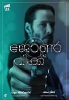 John Wick - Indian Movie Poster (xs thumbnail)