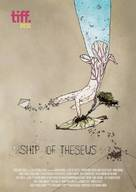 Ship of Theseus - Indian Movie Poster (xs thumbnail)