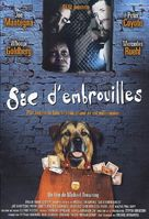 More Dogs Than Bones - French Movie Poster (xs thumbnail)