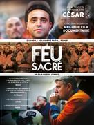 Le feu sacré - French Movie Poster (xs thumbnail)