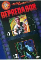 Predator 2 - Spanish DVD cover (xs thumbnail)