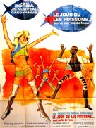 The Day the Fish Came Out - French Movie Poster (xs thumbnail)