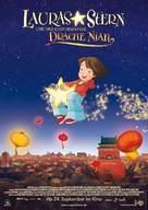 Lauras Stern und der geheimnisvolle Drache Nian - German Movie Poster (xs thumbnail)