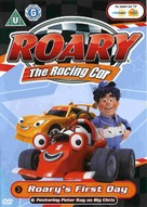 """Roary the Racing Car"" - British DVD cover (xs thumbnail)"