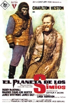 Planet of the Apes - Spanish Movie Poster (xs thumbnail)