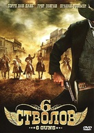 6 Guns - Russian DVD movie cover (xs thumbnail)