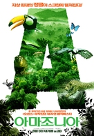 Amazonia - South Korean Movie Poster (xs thumbnail)