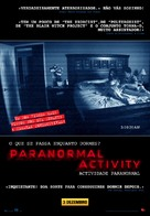 Paranormal Activity - Portuguese Movie Poster (xs thumbnail)
