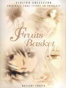 """""""Fruits Basket"""" - French Movie Cover (xs thumbnail)"""