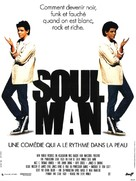 Soul Man - French Movie Poster (xs thumbnail)