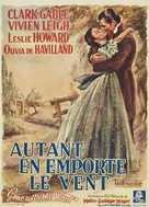 Gone with the Wind - Belgian Movie Poster (xs thumbnail)