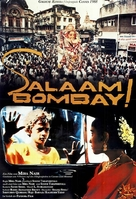 Salaam Bombay! - German Movie Poster (xs thumbnail)