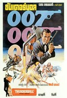 Thunderball - Thai Movie Poster (xs thumbnail)
