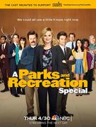 """Parks and Recreation"" - Movie Poster (xs thumbnail)"