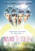 Something Borrowed - Taiwanese Movie Poster (xs thumbnail)