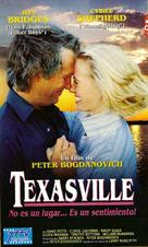 Texasville - Argentinian VHS cover (xs thumbnail)