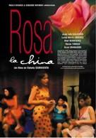 Rosa la china - Spanish poster (xs thumbnail)
