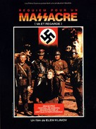 Idi i smotri - French Movie Poster (xs thumbnail)