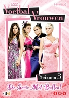 """Voetbalvrouwen"" - Dutch DVD cover (xs thumbnail)"