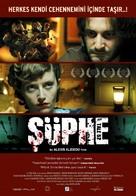 Istoria 52 - Turkish Movie Poster (xs thumbnail)