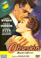Magnificent Obsession - Spanish DVD cover (xs thumbnail)
