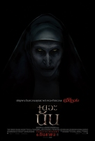 The Nun - Thai Movie Poster (xs thumbnail)