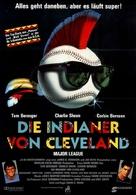 Major League - German Movie Poster (xs thumbnail)