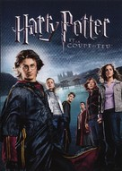 Harry Potter and the Goblet of Fire - French DVD movie cover (xs thumbnail)