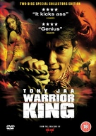 Tom Yum Goong - British DVD movie cover (xs thumbnail)