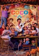 Coco - Spanish Movie Poster (xs thumbnail)