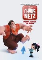 Ralph Breaks the Internet - German Movie Poster (xs thumbnail)