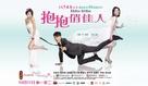 Po po chiu kai yan - Hong Kong Movie Poster (xs thumbnail)