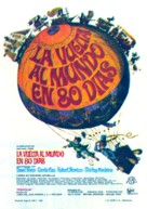Around the World in Eighty Days - Spanish Movie Poster (xs thumbnail)