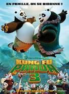 Kung Fu Panda 3 - French Movie Poster (xs thumbnail)