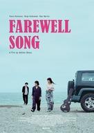 Sayonara kuchibiru - International Movie Poster (xs thumbnail)