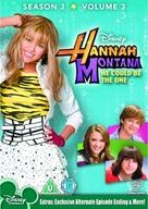 """Hannah Montana"" - British DVD cover (xs thumbnail)"
